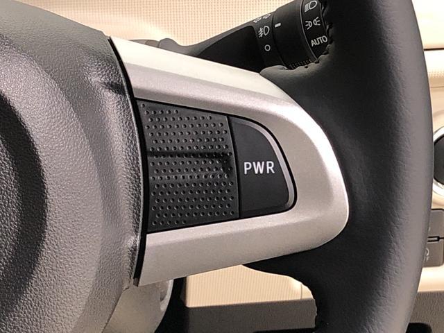 ムーヴキャンバスGブラックアクセントリミテッド SAIII 置き楽ボックスLEDヘッドランプ・フォグランプ オートライト プッシュボタンスタート セキュリティアラーム パノラマモニター対応カメラ 両側パワースライドドア(広島県)の中古車