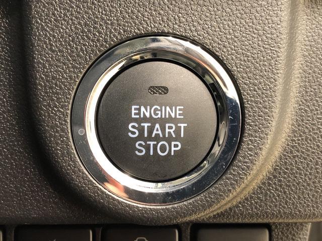 ムーヴカスタム Xリミテッド SAIII パノラマ対応 LEDメッキフロントグリル・トップシェイドガラス(フロントウインド)・LEDヘッドランプ・TFTカラーマルチインフォメーションディスプレイ・大容量深底ラゲージアンダーボックス・プッシュボタンスタート(広島県)の中古車