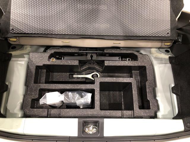 ミラトコットL SAIII セキュリティアラーム 衝突被害軽減ブレーキ(広島県)の中古車