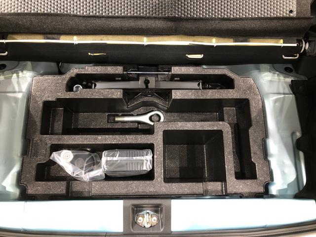 ミライースX SAIII  LEDライト コーナーセンサー標準装備LEDライト コーナーセンサー 衝突回避支援システム標準装備(広島県)の中古車