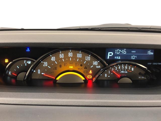 ムーヴキャンバスGブラックアクセントリミテッド SAIII パノラマモニター両側電動スライド パノラマモニター LEDライト ブラックインテリア 衝突回避支援システム標準装備(広島県)の中古車