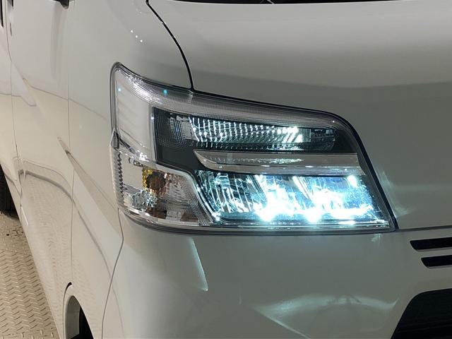 ハイゼットカーゴスペシャルSAIII  LEDヘッドランプ 荷室ランプLEDヘッドランプ トップシェイドガラス 荷室ランプ  AM・FMラジオ(広島県)の中古車