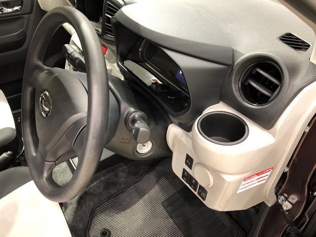 ミライースX リミテッドSAIII Bモニター 衝突被害軽減ブレーキLEDヘッドランプ セキュリティアラーム コーナーセンサー 14インチフルホイールキャップ キーレスエントリー 電動格納式ドアミラー アイドリングストップ(広島県)の中古車