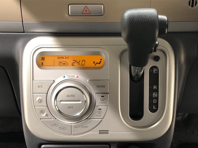 アルトラパンXセレクション ワンセグSDナビ ワンオーナー車オートエアコン CVT車 プッシュボタンスタート 運転席シートヒーター アイドリングストップ(広島県)の中古車