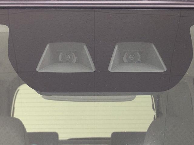 タントXターボセレクション クルーズコントロール機能 ETC車載器LEDヘッドランプ パワースライドドアウェルカムオープン機能 運転席ロングスライドシ−ト 助手席ロングスライド 助手席イージークローザー  セキュリティアラーム キーフリーシステム(広島県)の中古車