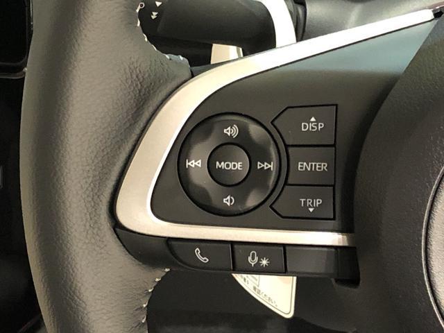 トールカスタムG 次世代スマアシ搭載 電動パーキングブレーキLEDヘッドランプ・フォグランプ  14インチアルミホイール オートライト プッシュボタンスタート クルーズコントロール  コーナーセンサー 両側パワースライドドア キーフリーシステム(広島県)の中古車