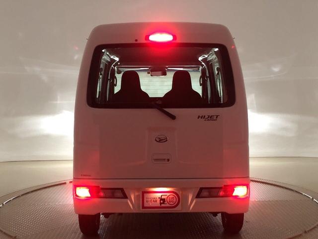 ハイゼットカーゴスペシャルSAIII 2WD 4AT 衝突回避支援システム2WD 4AT 衝突回避支援システム標準装備 アイドリングストップ(広島県)の中古車