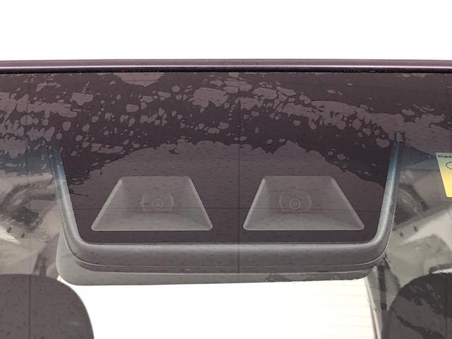 ハイゼットカーゴスペシャルSAIII 衝突被害軽減ブレーキ オートライトLEDヘッドランプ オートハイビーム機能 荷室ランプ コーナーセンサー AM・FMラジオ アイドリングストップ(広島県)の中古車