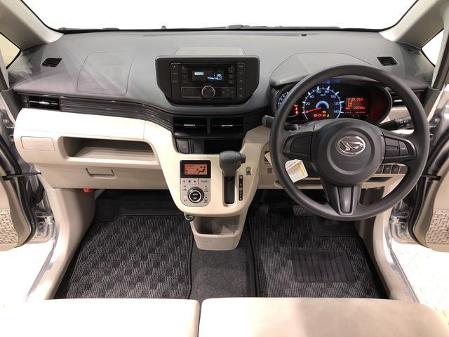 ムーヴX SAII 衝突被害軽減ブレーキ CDチューナー付き14インチアルミホイール オートライト プッシュボタンスタート セキュリティアラーム キーフリーシステム アイドリングストップ機能(広島県)の中古車