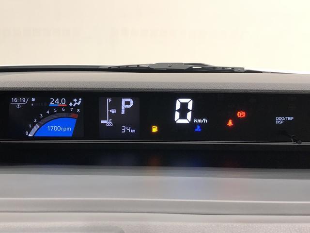 タントXスペシャル アップグレードパック LEDヘッドライトLEDヘッドランプ パワースライドドアウェルカムオープン機能 運転席ロングスライドシ−ト 助手席ロングスライド セキュリティアラーム キーフリーシステム(広島県)の中古車