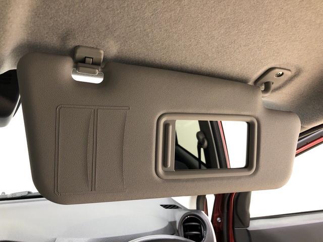 ミライースX リミテッドSAIII バックカメラ 衝突被害軽減ブレーキLEDヘッドランプ セキュリティアラーム コーナーセンサー 14インチフルホイールキャップ キーレスエントリー 電動格納式ドアミラー(広島県)の中古車