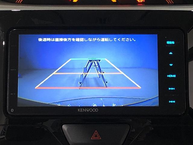 タントX SAIIIナビゲーション バックモニター オートエアコン オートライト オートハイビーム 運転席シートヒーター キーフリー(広島県)の中古車