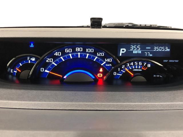 タントカスタムRS トップエディションSAIII フルセグナビバックカメラ ETC付 両側電動スライドドア SRSサイドエアバッグ プッシュボタンスタート オートハイビーム LEDヘッドランプ LEDフォグランプ 運転席シートヒーター オートエアコン ターボ車(広島県)の中古車