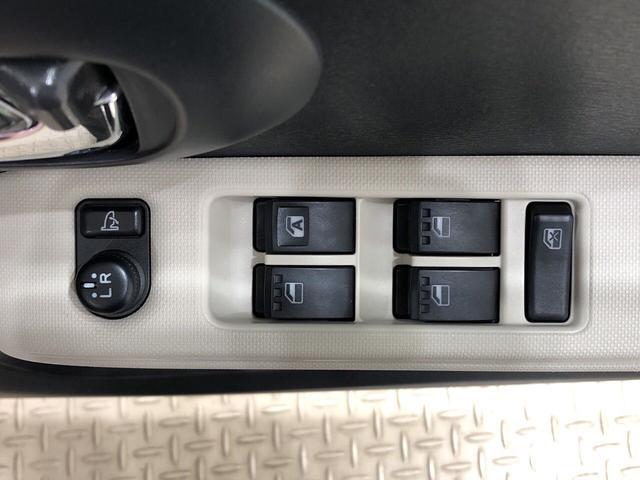 ミラココアココアX 運転席シートリフター アイドリングストップ運転席・助手席エアバック キ−フリ−システム セキュリティーアラ−ム オ−トエアコン 電動格納ドアミラー 運転席シートリフター アイドリングストップ(広島県)の中古車
