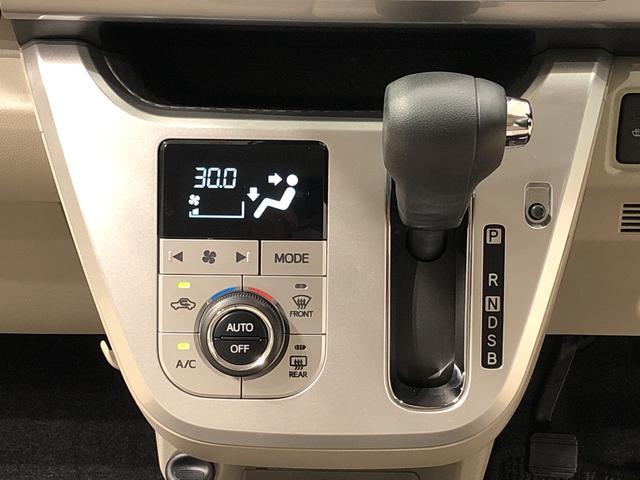 キャストスタイルX リミテッド SAIII 衝突被害軽減ブレーキ付きマルチリフレクターハロゲンヘッドランプ 15インチフルホイールキャップ 運転席・助手席シートヒーター オートライト オートハイビーム プッシュボタンスタート セキュリティアラーム アイドリングストップ(広島県)の中古車