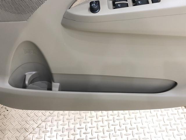 ムーヴL SA 衝突被害軽減ブレーキ キーレスエントリーマニュアルエアコン 運転席・助手席エアバッグ 電動格納式ドアミラー 14インチフルホイールキャップ セキュリティアラーム ハロゲンヘッドライト アイドリングストップ機能(広島県)の中古車
