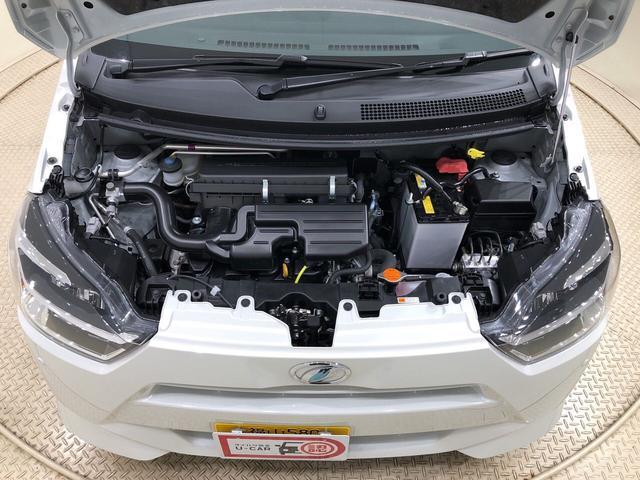 ミライースX SAIII CDオーディオ 衝突被害軽減ブレーキ 4WDLEDヘッドランプ オートハイビーム セキュリティアラーム コーナーセンサー 14インチフルホイールキャップ キーレスエントリー 電動格納式ドアミラー アイドリングストップ機能(広島県)の中古車