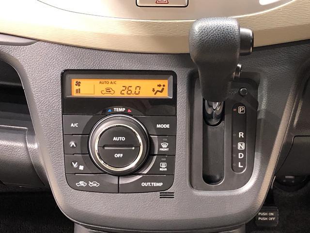 ワゴンRFX カーナビ ETC キーレス ハロゲンヘッドランプセキュリティーアラーム アイドリングストップ オートエアコン 14インチフルホイールキャップ(広島県)の中古車