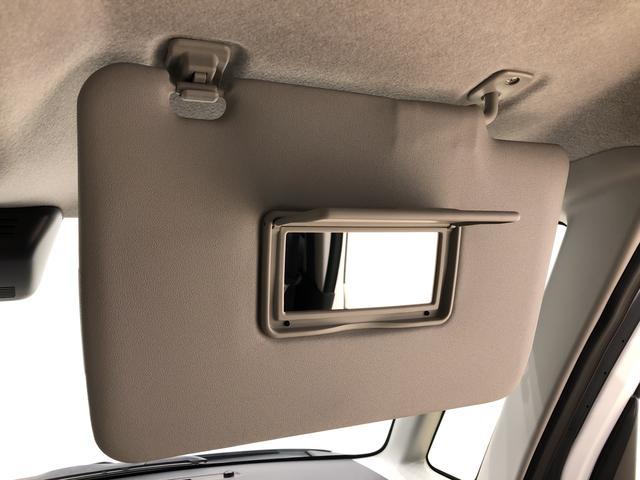 ムーヴキャンバスXメイクアップリミテッド SAIII パワースライドドアパノラマ対応カメラ 両側パワースライドドア キーフリー プッシュスタート オートエアコン オートハイビーム 置きラクボックス(広島県)の中古車