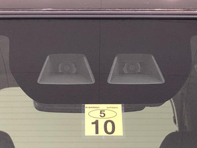 タントカスタムXセレクション バックモニター 衝突被害軽減ブレーキLEDヘッドランプ・フォグランプ パワースライドドアウェルカムオープン機能 運転席ロングスライドシ−ト 助手席ロングスライド 助手席イージークローザー 14インチアルミホイール キーフリーシステム(広島県)の中古車