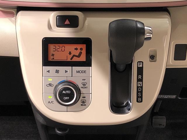 ムーヴキャンバスXメイクアップ SAII 衝突被害軽減ブレーキ オートライトハロゲンヘッドランプ LEDフォグランプ サイドエアバッグ 置き楽ボックス プッシュボタンスタート オートエアコン セキュリティアラーム  両側スライドドア(広島県)の中古車