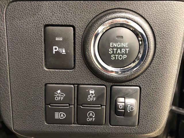 ミラトコットX SAIII LEDライト キーフリー USBチャージ付き衝突回避支援システム標準装備 LEDライト キーフリー USBチャージ付き(広島県)の中古車