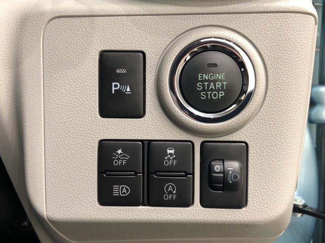 ミライースG リミテッドSAIII バックモニター LEDヘッドランプ運転席・助手席シートヒーター オートライト オートハイビーム  プッシュボタンスタート セキュリティアラーム コーナーセンサー 14インチアルミホイール キーフリーシステム アイドリングストップ機能(広島県)の中古車