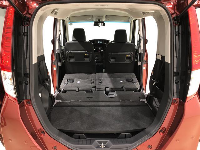 トールG リミテッドII SAIII 運転席助手席シートヒータLEDヘッドランプ パノラマモニター対応カメラ オートライト プッシュボタンスタート クルーズコントロール パワースライドドア コーナーセンサー(広島県)の中古車