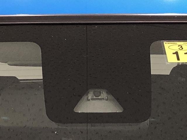 キャストアクティバX SAII キーフリー 衝突回避支援システム装備キーフリー オートエアコン 衝突回避支援システム標準装備(広島県)の中古車