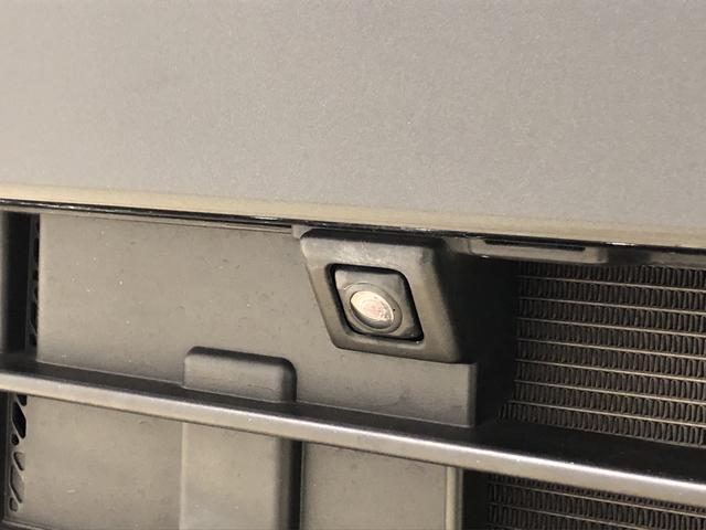 タントXリミテッドSAIII ETC車載器 運転席シ−トヒ−タ−オートハイビーム 衝突回避支援ブレーキ 衝突警報機能 車線逸脱警報機能 誤発進抑制制御機能 先行車発進お知らせ機能(広島県)の中古車
