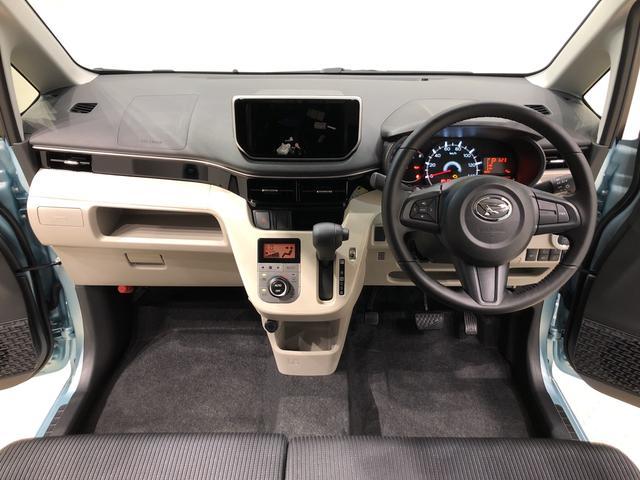 ムーヴXリミテッドII SAIII 運転席シートヒーター運転席シートヒーター 14インチアルミホイール オートライト プッシュボタンスタート セキュリティアラーム キーフリーシステム(広島県)の中古車