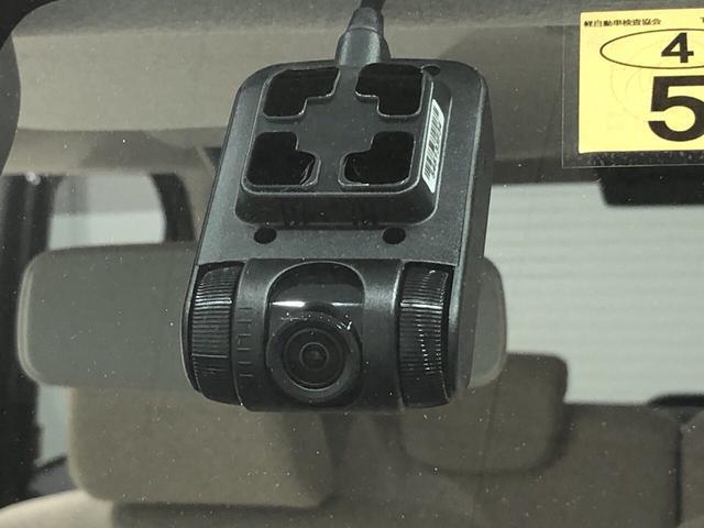 ムーヴキャンバスXリミテッド SAII ナビ Bモニター ドライブレコーダー両側電動スライドドア ハロゲンヘッドランプ 置き楽ボックス オートライト プッシュボタンスタート セキュリティアラーム キーフリーシステム アイドリングストップ機能(広島県)の中古車