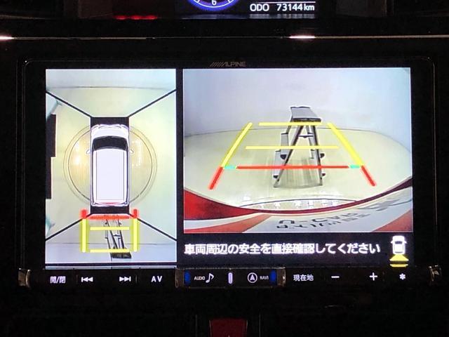 トールカスタムG ターボ SAIII ナビ ドラレコ ETC付きエンジンスターター ナビ パノラマモニター ドラレコ ETC 衝突回避支援システム標準装備(広島県)の中古車