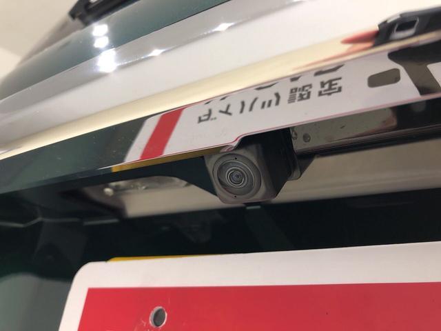 キャストスタイルX リミテッド SAIII バックカメラ キーフリーマルチリフレクターハロゲンヘッドランプ 15インチフルホイールキャップ 運転席・助手席シートヒーター オートライト オートハイビーム プッシュボタンスタート セキュリティアラーム アイドリングストップ(広島県)の中古車