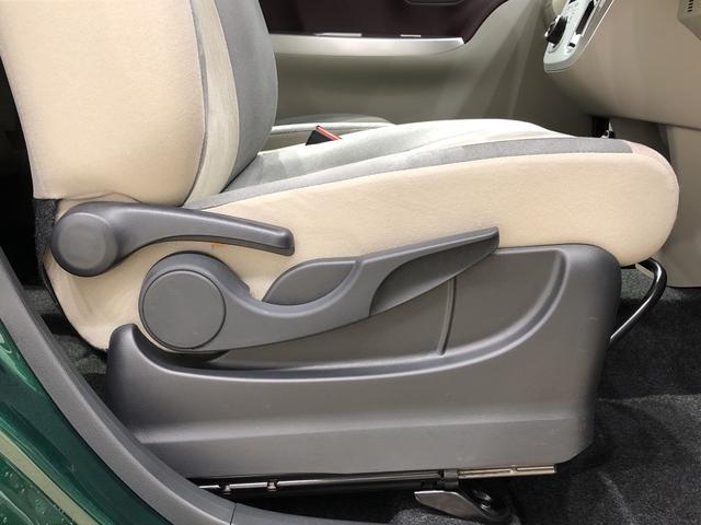 キャストスタイルG ターボ VS SAIII パノラマモニター対応LEDヘッドランプ・フォグランプ 15インチアルミホイール オートライト オートハイビーム プッシュボタンスタート セキュリティアラーム 運転席&助手席シートヒーター(広島県)の中古車