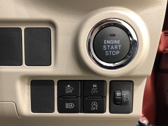 キャストスタイルG VS SAIII 衝突被害軽減ブレ−キパノラマモニター対応カメラ 運転席・助手席シートヒーター LEDヘッドランプ・フォグランプ 15インチアルミホイール オートライト プッシュボタンスタート セキュリティアラーム(広島県)の中古車