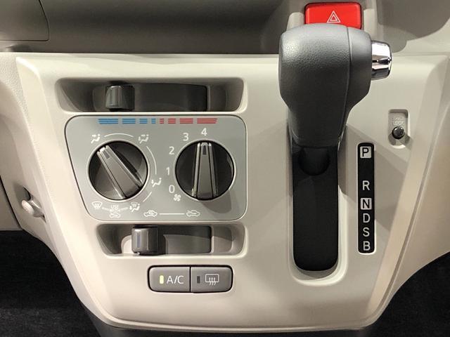 ミライースX リミテッドSAIII(広島県)の中古車