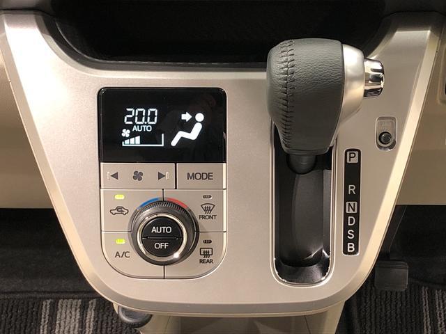 キャストスタイルGターボ VS SAIII パノラマモニター 4WD運転席・助手席シートヒーター LEDヘッドランプ・フォグランプ 15インチアルミホイール オートライト オートハイビーム プッシュボタンスタート セキュリティアラーム アイドリングストップ機能(広島県)の中古車