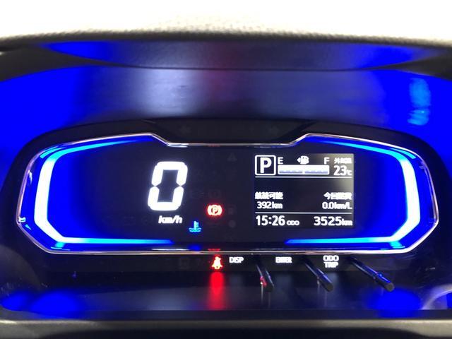 ミライースG リミテッドSAIII 純正ナビ対応バックカメラソナーセンサー オートエアコン キーフリー オートハイビーム   LEDヘッドライト アルミホイール オートライト プッシュボタンスタート セキュリティアラーム 運転席&助手席シートヒーター(広島県)の中古車