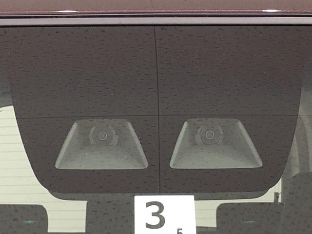 トールG リミテッドII SAIII パノラマモニター対応 LEDオート格納式カラードドアミラー・LEDヘッドランプ・TFTカラーマルチインフォメーションディスプレイ・オートエアコン・パワースライドドア・キーフリーシステム・パノラマモニター対応カメラ(広島県)の中古車
