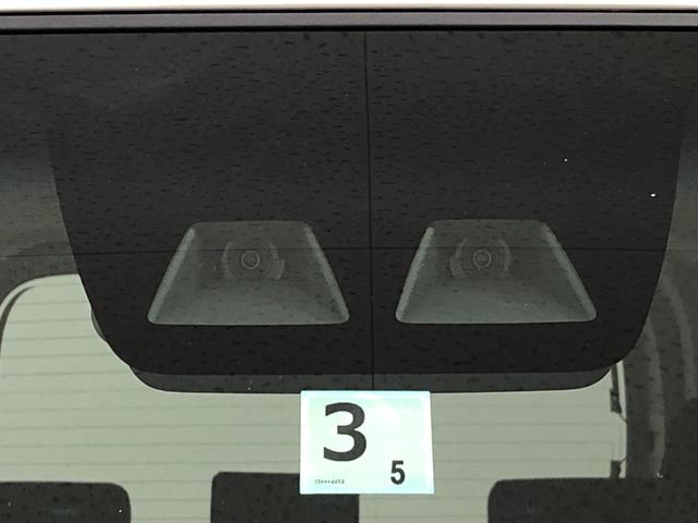 トールG リミテッドII SAIII シートヒーター パノラマ対応パノラマモニター対応 シートヒーター シートリフター セキュリティアラーム 両側スライドドア オートライト キーフリーシステム LEDヘッドライト ホイールキャップ オートライト 電動格納ミラー(広島県)の中古車