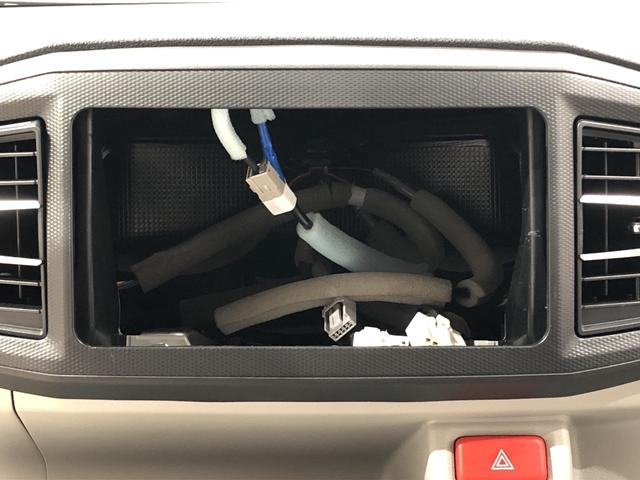 ミライースX リミテッドSAIII バックモニター LEDヘッドランプマニュアルエアコン セキュリティアラーム コーナーセンサー 14インチフルホイールキャップ オートハイビーム キーレスエントリー 電動格納式ドアミラー アイドリングストップ機能(広島県)の中古車
