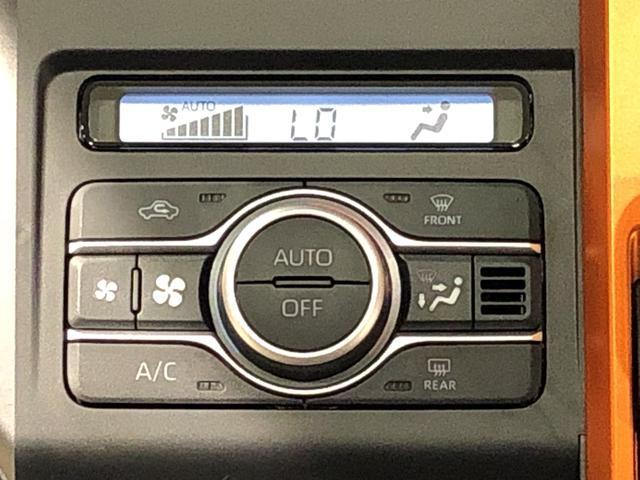タフトG メッキパック バックカメラ 15インチアルミホイールLEDヘッドランプ LEDフォグランプ 電動パーキングブレーキ・オートブレーキホールド機能 Dアシスト切替ステアリングスイッチ オーディオ操作用ステアリングスイッチ 前席シートヒーター付(広島県)の中古車