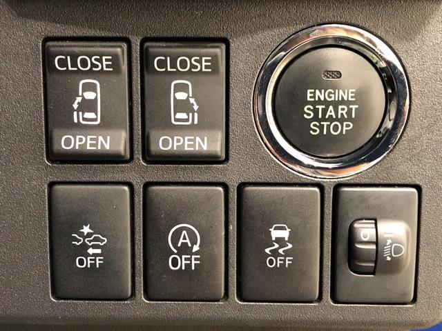ウェイクL レジャーエディションSAII フルセグナビ バックカメラ14インチアルミホイール ETC SRSサイドエアバッグ 両側電動スライドドア フロントトップシェードガラス 上下2段調整式デッキボード イージーケアフロア フロントフォグランプ プッシュスタート(広島県)の中古車