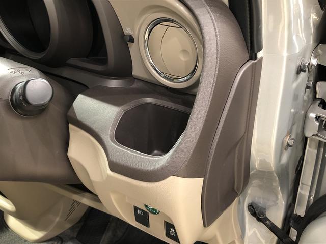 N−ONEG・Lパッケージ ナビ・ETCキーフリー・電動ドアミラー・アルミホイール・オートエアコン(広島県)の中古車