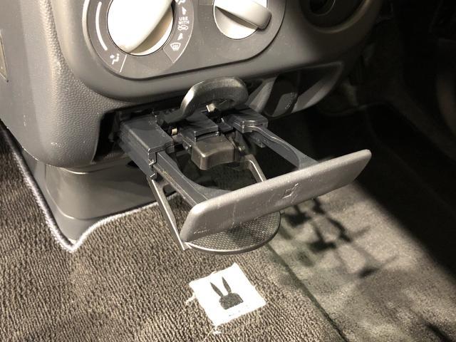 アルトラパンG プッシュボタンスタート セキュリティーアラーム ETCハロゲンヘッドランプ マニュアルエアコン セキュリティーアラーム プッシュボタンスタート ETC 14インチフルホイールキャップ(広島県)の中古車