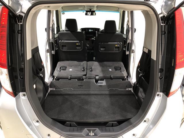 トールG リミテッドII SAIII パノラマモニター対応LEDヘッドランプ 14インチフルホイールキャップ オートライト プッシュボタンスタート クルーズコントロール パワースライドドア コーナーセンサー(広島県)の中古車