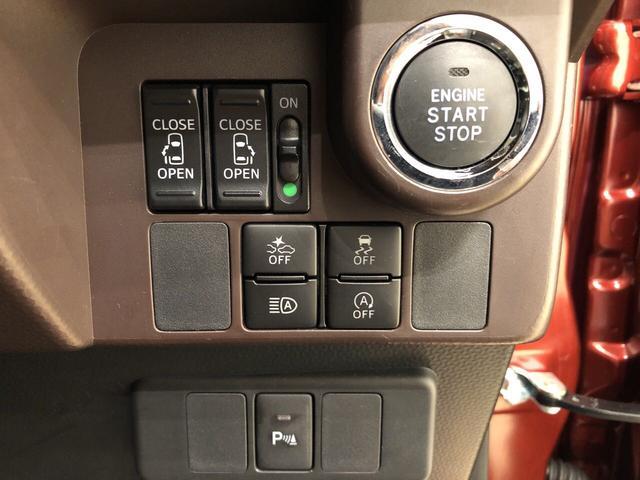 トールG リミテッドII SAIII パノラマモニター対応ハロゲンヘッドランプ パノラマモニター対応カメラ オートライト プッシュボタンスタート クルーズコントロール パワースライドドア コーナーセンサー(広島県)の中古車