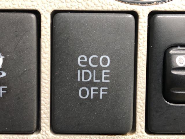 タントX ホワイトアクセントSAII ナビ Bモニター ETCリモコンエンジンスターター付き プッシュボタンスタート オートライト ハロゲンヘッドライト サイドアンダーミラー キーフリーシステム アイドリングストップ機能(広島県)の中古車