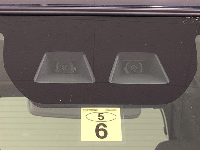 タントXセレクション バックモニター LEDヘッドランプ 4WDパワースライドドアウェルカムオープン機能 運転席・助手席シートヒーター 運転席ロングスライドシ−ト 助手席ロングスライド 助手席イージークローザー セキュリティアラーム キーフリーシステム(広島県)の中古車